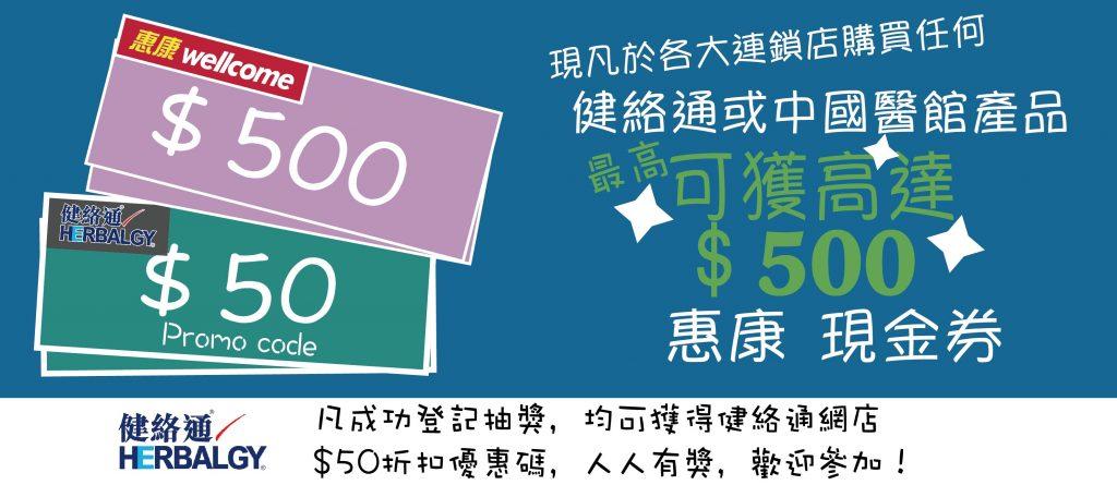 coupon-1-01-1