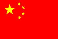 225px-中國國旗